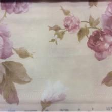 Тюлевая ткань из органзы 2245/42
