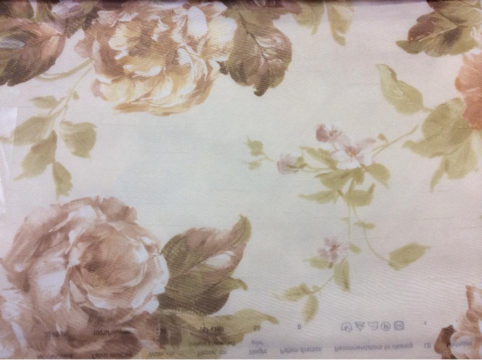 Купить ткань для штор из органзы