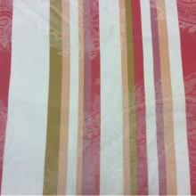 Хлопковая ткань для штор 2241/23