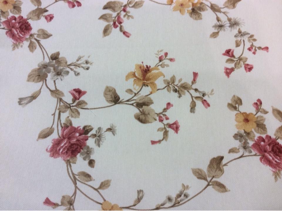Купить портьерную ткань для штор в интернет-магазине
