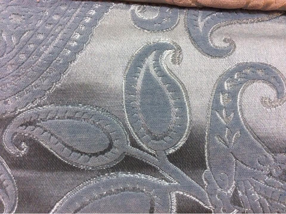 Синяя портьерная ткань, атлас, шенил купить