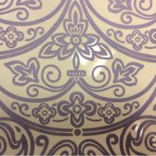 Итальянская тонкая тюль в стиле барокко (рисунок купонный)Belvedere 16. Европа, Италия. На прозрачном фоне сиреневый орнамент