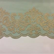 Ткань фланель однотонная 2399/41. Европа, Италия, портьерная ткань. Цвет морской волны с золотым орнаментом