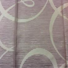 Турецкая ткань для штор из атласа Des: J — 12122, col: 7805. Турция, портьерная. Фон цвета брусники с гибкими линиями
