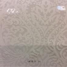Тонкий тюль с вискозой из Италии в Москве Ornella 35. Европа, Италия, тюлевая ткань для штор. На белом фоне ажурный орнамент