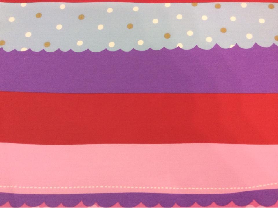Хлопковая ткань с ярким принтом Pussycat 1. Европа, Испания, портьерная. Горизонтальные цветные полоски каталог