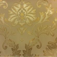 Европейская ткань в Москве 2374/24. Франция, Европа, портьерная. Кремовый фон, золотистый орнамент