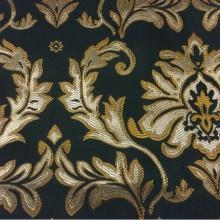 Французская ткань в Москве 2374/55. Франция, Европа, портьерная. Тёмно-зелёный фон, серебристо-золотистый орнамент