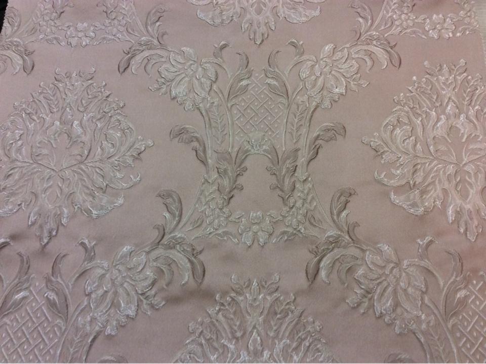 Купить ткань на Александровском саду в интернет магазине ткани