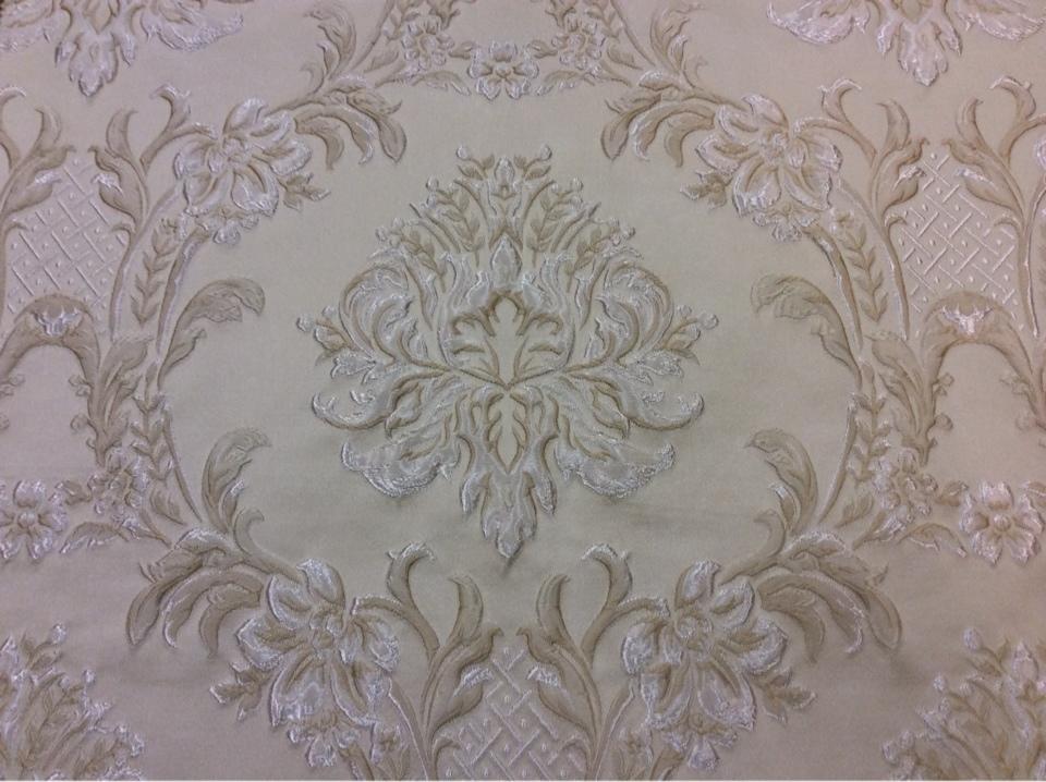 Купить ткань на Академической в интернет магазине ткани