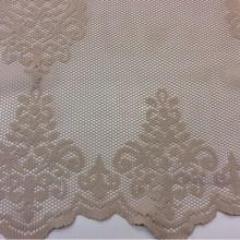 Купить кружевную ткань в интернет-магазине Julyetta 1147, col 401. Турция, тюль. Ажурная сетка с кружевными «дамасками» бежевого оттенка