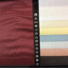 Ткань блэкаут с атласной основой в мелкую вертикальную полоску. Испанский каталог Luna, портьерная плотная ткань для штор. 8 вариантов цветов