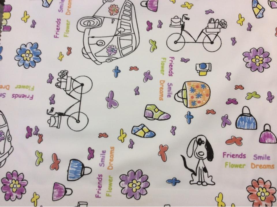 Портьерная ткань из хлопка для детской комнаты на заказ, На белом фоне мелкие фигурки с детской тематикой, Super Kids - B, col Unico 09, Испания.