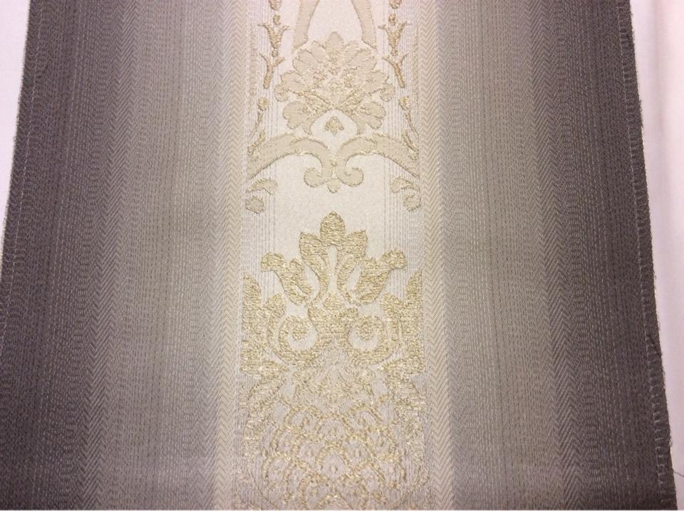 Жаккардовая ткань с люрексной нитью, Вертикальный переход рисунка в бежево-шоколадных тонах, Арт: 1401C, col 4, Италия.