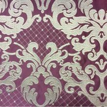 Купить однотонный атлас с атласной обработкой низа (высота орнамента 40 см) 2418/36. Италия, Европа, портьерная ткань для штор. На тёмно-малиновом фоне бронзовый орнамент