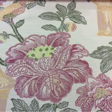 Испанская ткань для штор в стиле прованс, жуи под рогожку с хлопковой нитью Paloma 28. Европа, Испания, портьерная ткань. На светлом фоне изображение цветов и птиц, микс