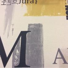Ночная ткань для штор Soho, col 1010. Турция, портьерная ткань блэкаут. Газетная тематика, бежевый, серый, горчичный оттенки