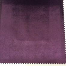 Купить роскошный однотонный бархат, Черничного оттенка, Арт: 2419/43, Италььянский каталог ткани для штор на заказ.