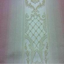 Жаккардовая ткань с люрексной нитью на заказ в интернет-магазине, Вертикальный переход рисунка в розово-бежевых тонах,  Арт: 1401C, col 2, Итальянский каталог ткани для пошива штор.