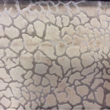 Заказать элитную бархатную ткань в интернет-магазине, артикул Solo Venedik, col 4. Турецкий каталог ткани для штор. Бархатная ткань с рельефным рисунком коричневого оттенка. Высота 3 метра
