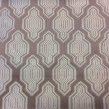 Портьерная атласная ткань в стиле арт-деко, техно, хай-тек