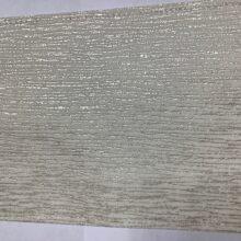 Портьерная ткань премиум-класса с вертикальным фактурным нанесением