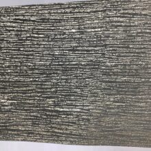 Портьерная ткань премиум-класса с вертикальным фактурным нанесением из Кореи