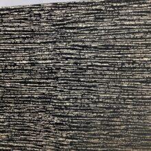 Портьерная ткань премиум-класса из бархата с вертикальным фактурным нанесением из п/э