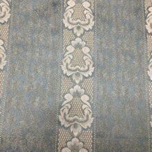Портьерная жаккардовая ткань в классическом стиле голубая
