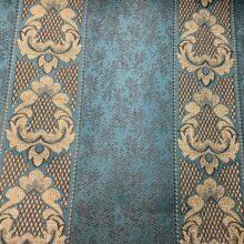 Портьерная жаккардовая ткань в классическом стиле бирюза