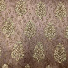 Портьерная жаккардовая ткань с мелким рисунком в классическом стиле розовая