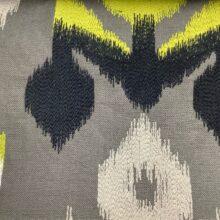 Портьерная ткань с вышивкой из хлопка в этническом стиле серо-желтая