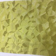 Портьерная атласная ярко-желтая ткань премиум-класса