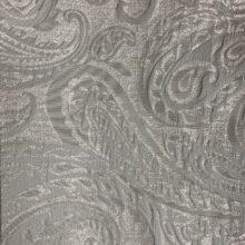 Портьерная жаккардовая ткань с рисунком «восточные огурцы» в серебристых оттенках