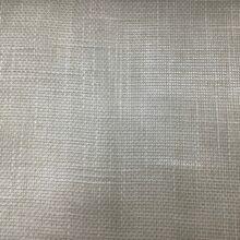Тюлевая меланжевая ткань (сетка) под лён в светло-бежевых тонах