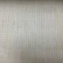 Тюлевая ткань из хлопка в вертикальную полоску в цвете экрю
