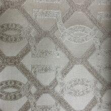 Портьерная жаккардовая ткань с геометрическим рисунком в золотисто-ванильных оттенках